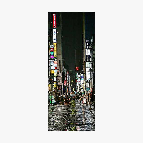 Tokyo Vertical Photographic Print