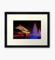Beijing,  Tiananmen Square Framed Print