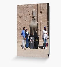 The God Horus Greeting Card