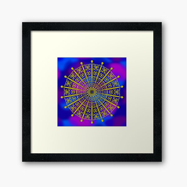 Golden Sky Symbols Framed Art Print