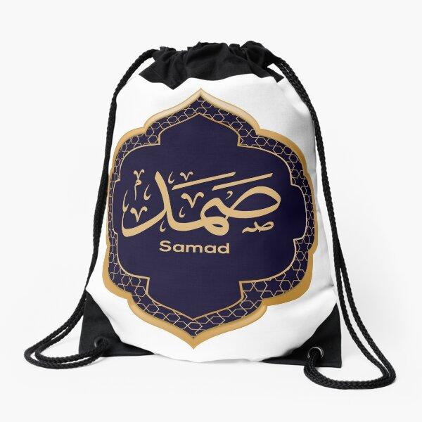 Samad in Arabic Calligraphy Drawstring Bag