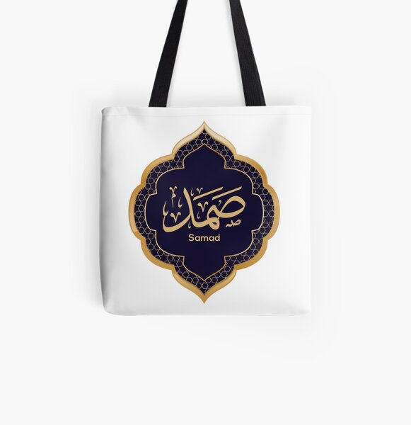Samad in Arabic Calligraphy All Over Print Tote Bag