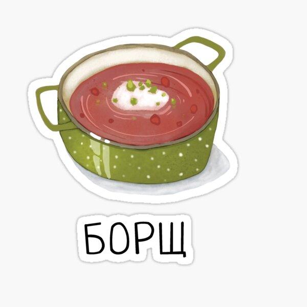 Borsch, Ukrainian soup illustration Sticker