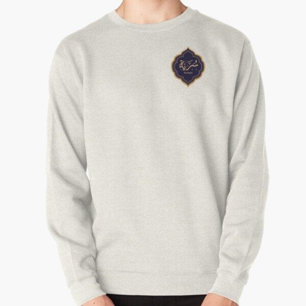 Surayya in Arabic Calligraphy Pullover Sweatshirt