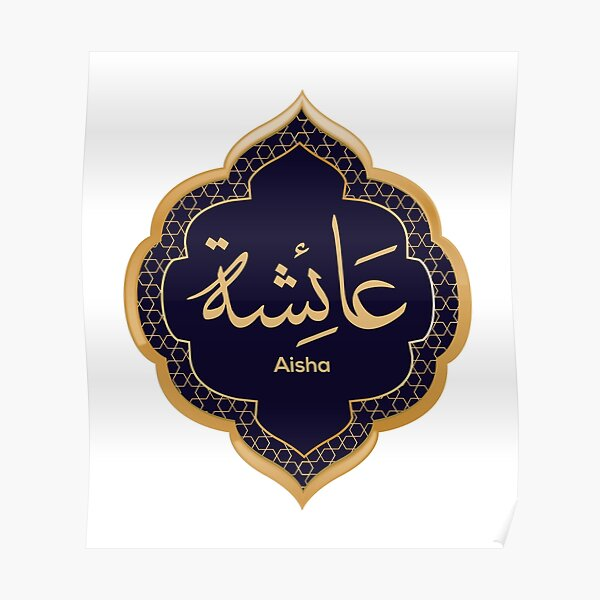 Aisha in Arabic Calligraphy Poster