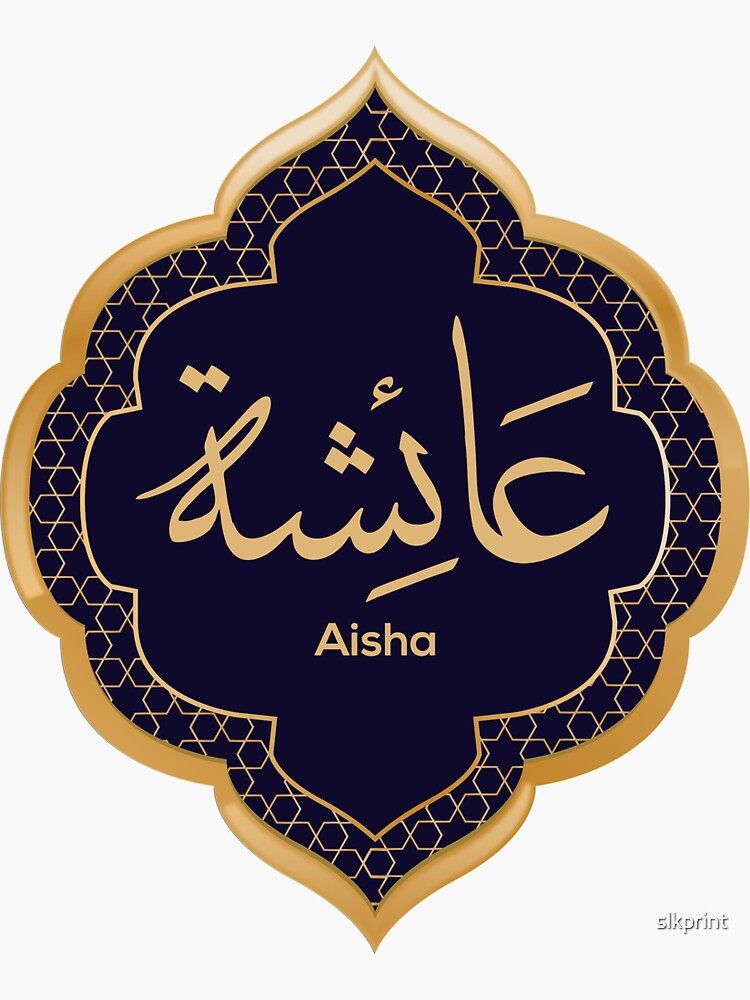 Aisha in Arabic Calligraphy by slkprint
