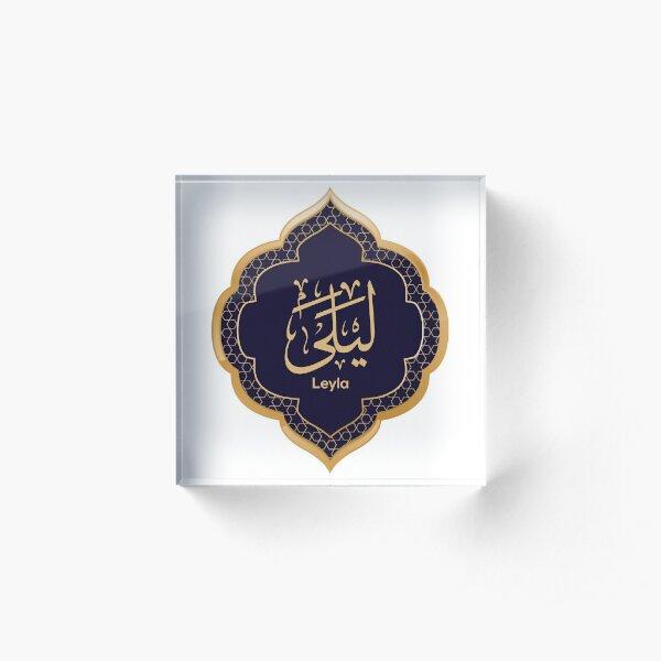 Leyla in Arabic Calligraphy Acrylic Block