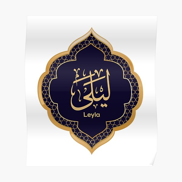 Leyla in Arabic Calligraphy Poster