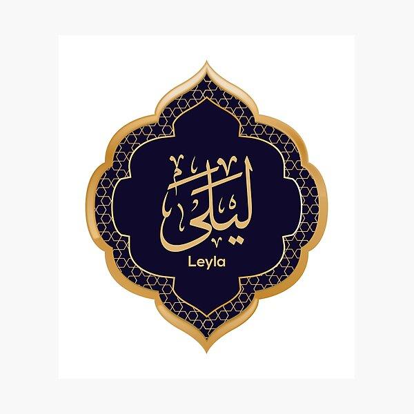 Leyla in Arabic Calligraphy Photographic Print