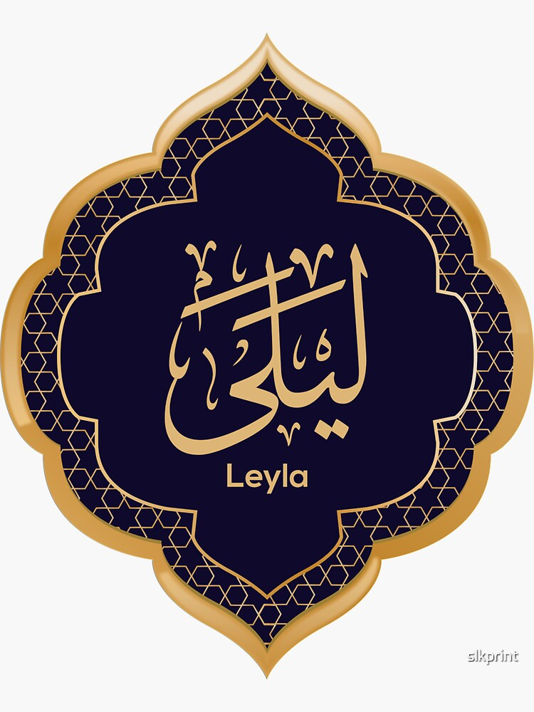 Leyla in Arabic Calligraphy by slkprint