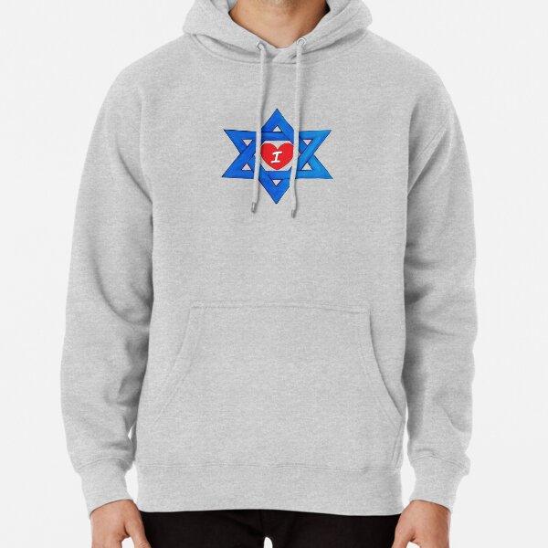I LOVE ISRAEL Pullover Hoodie