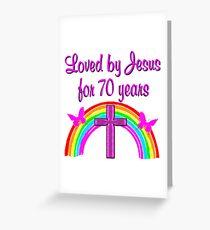 CHRISTIAN 70TH BIRTHDAY RAINBOW AND CROSS Greeting Card