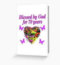 PURPLE WILDFLOWER 70TH BIRTHDAY DESIGN Greeting Card