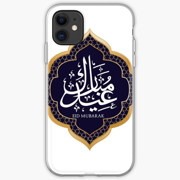 Eid Mubarak iPhone Soft Case