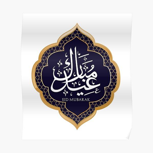 Eid Mubarak Poster