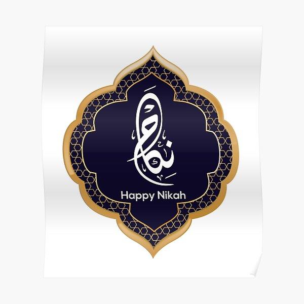 Happy Nikah - (Happy Wedding) in Arabic Poster