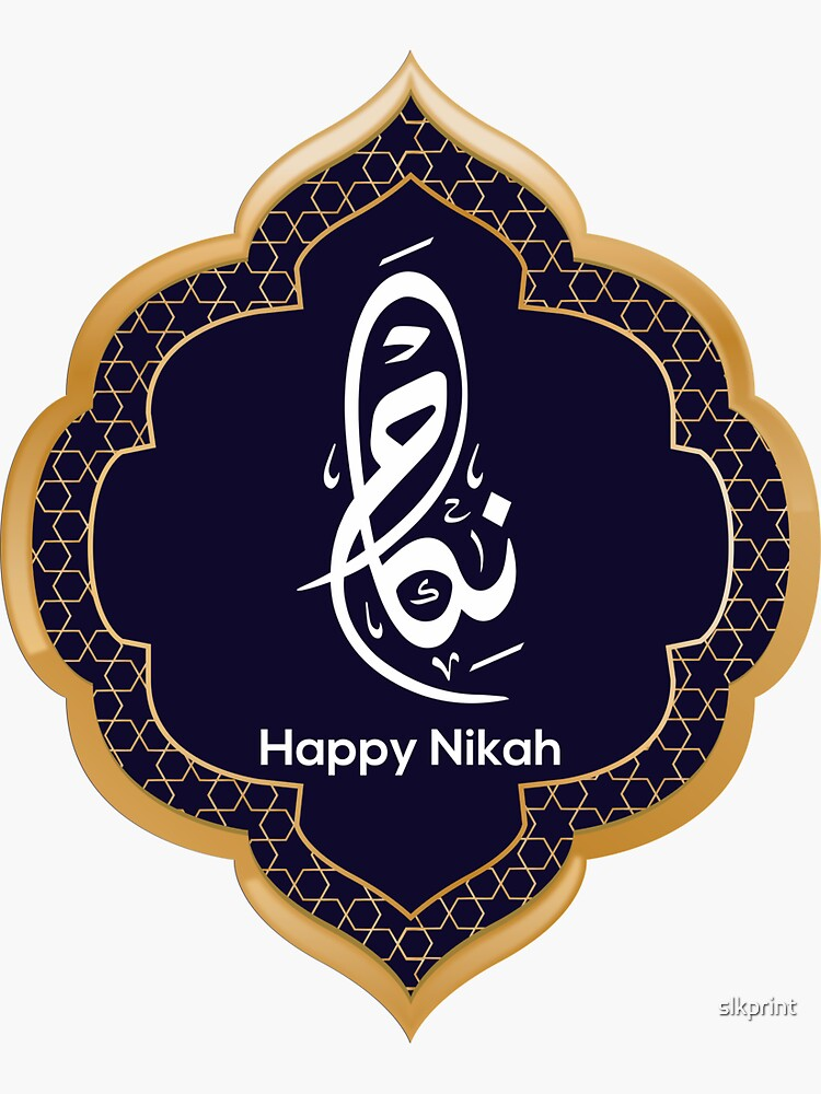 Happy Nikah - (Happy Wedding) in Arabic by slkprint