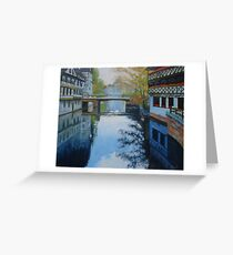 Strasbourg Canal at Dusk Greeting Card