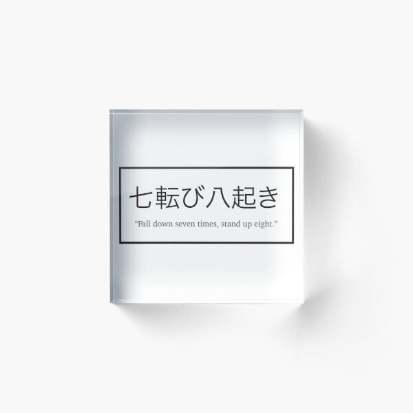"""Japanese proverb - """"Fall down seven times, stand up eight""""  Acrylic Block"""