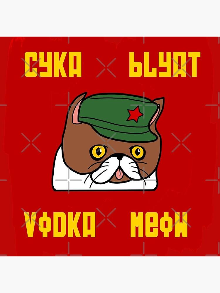 Cyka Blyat Vodka Meow by Fetzenbude