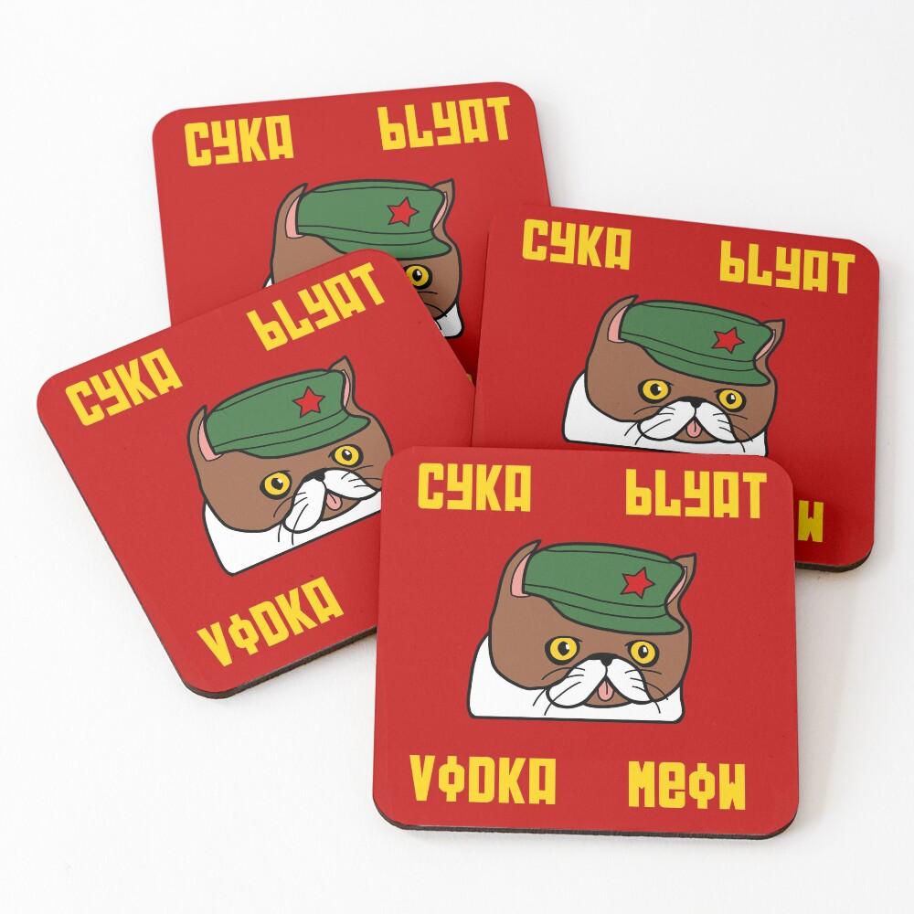 Cyka Blyat Vodka Meow Coasters (Set of 4)