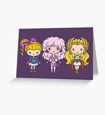 Lil' CutiEs - Eighties Ladies Greeting Card