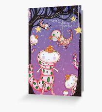 "Jabberwocky poem Illustration ""Slithy toves"" Greeting Card"