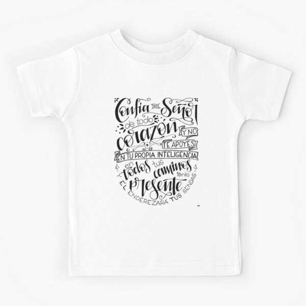 Trust in The Lord - black version Kids T-Shirt