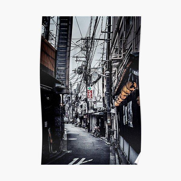 Black and White Photo Tokyo Japan Photography K\u00f6enji Street Scene Umbrella Image Poster Wall Decoration