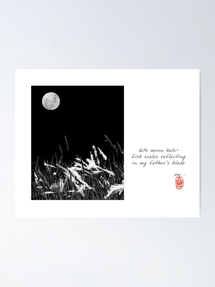 Alternate view of Late Moon Poster