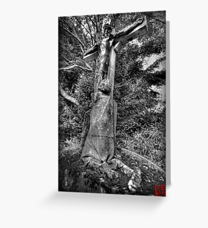 Father Forgive Me Greeting Card