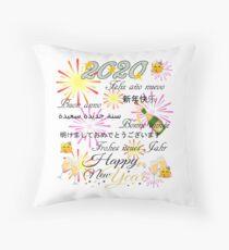 Happy new year 2020 Emoji JoyPixels 8 languages Throw Pillow