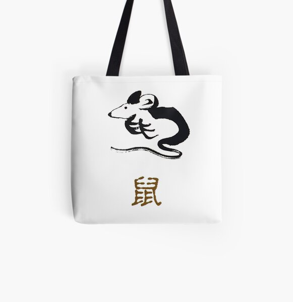 Year of the rat All Over Print Tote Bag