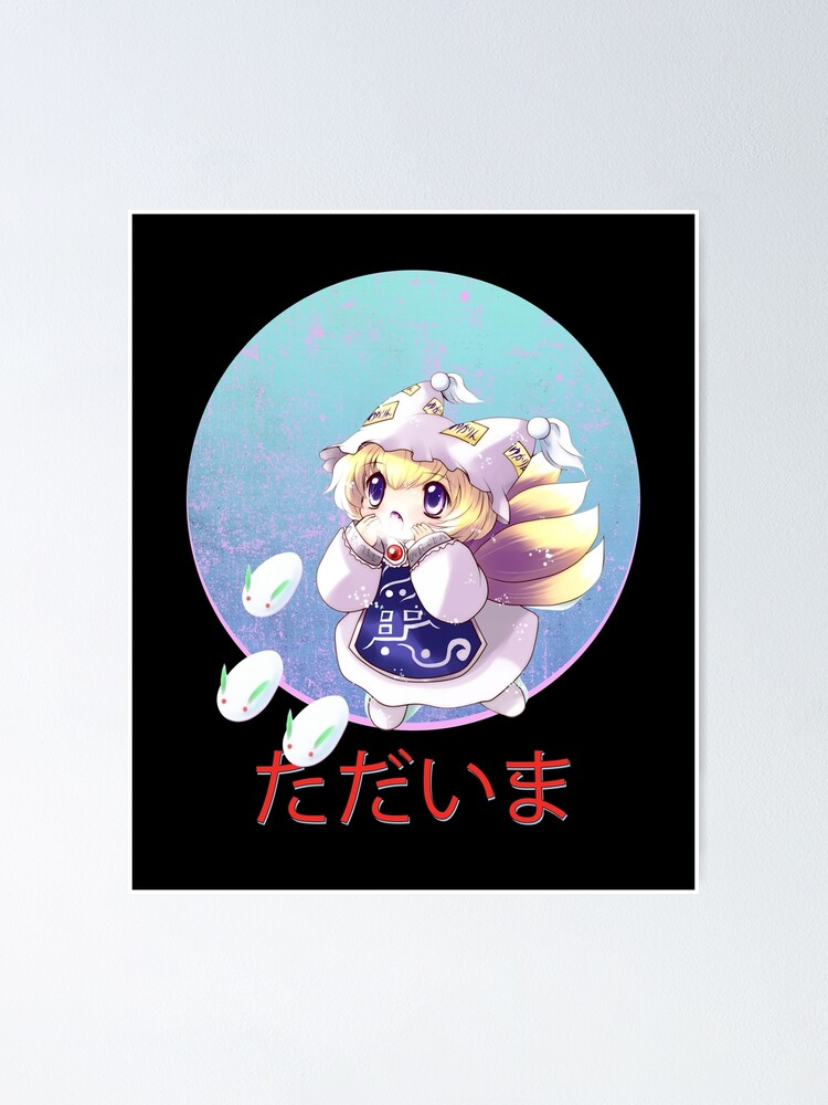 Cute Kitsune Chibi Kawaii Manga Anime Nine Tailed Fox Girl Poster By Kirus Redbubble