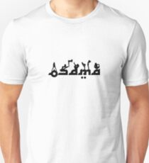 Osama After Hours T-Shirt