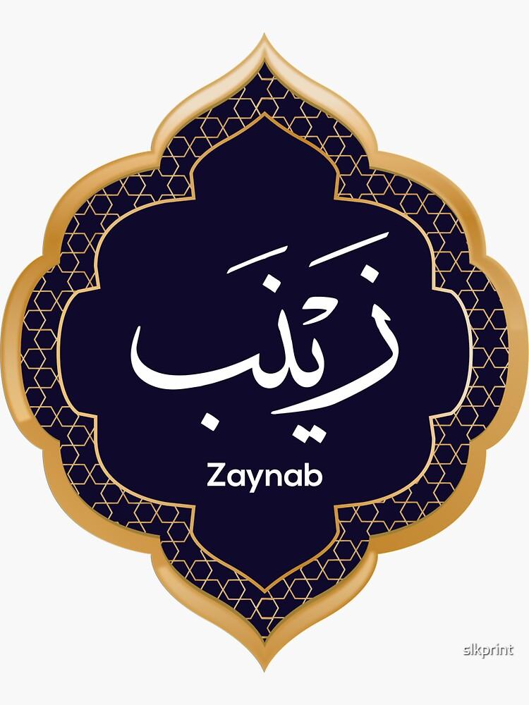 Arabic Calligraphy name design for (Zaynab - زينب) by slkprint