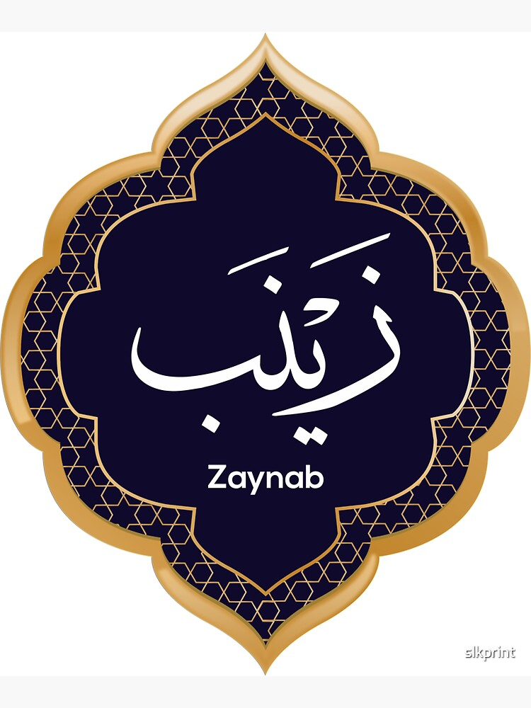 Arabic Calligraphy name design for (Zaynab - زينب) by slkprint