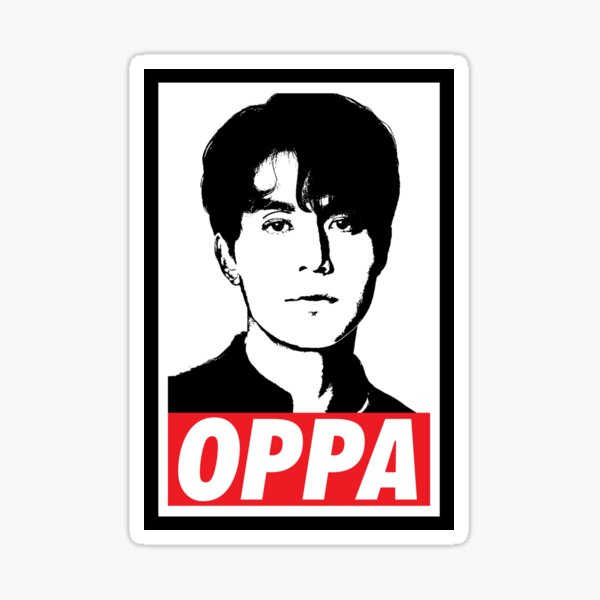 OPPA Lee Dong Wook Sticker