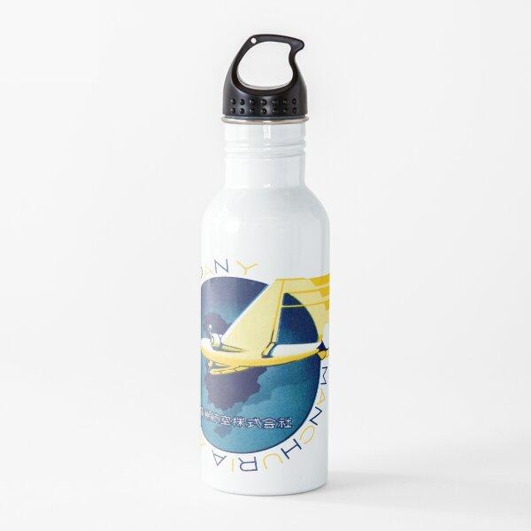 1931 Manchuria Aviation Company Botella de agua